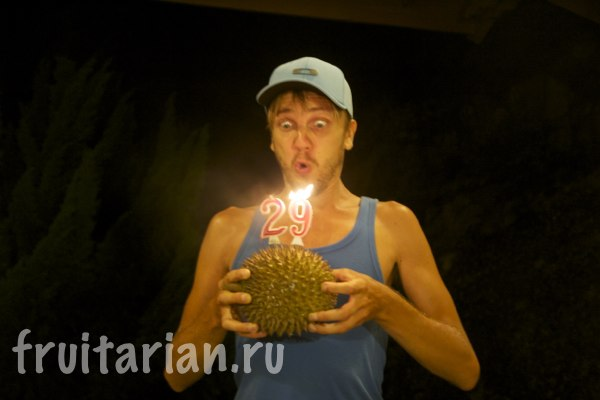 Sergei-29-birthday-16-02-2014