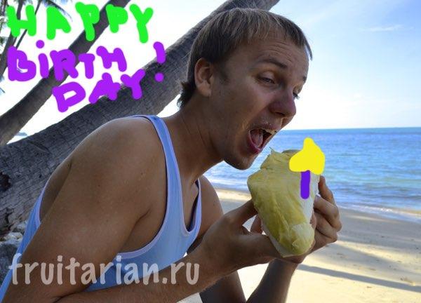 Sergey-birthday-2015-03