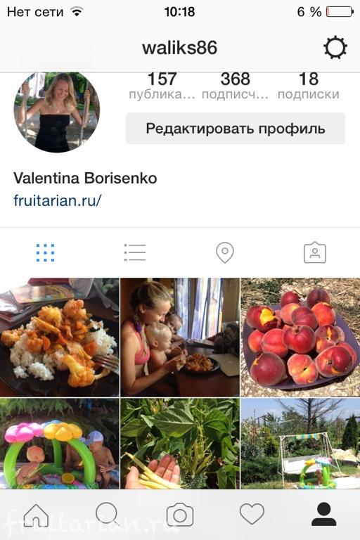 valentina-borisenko-instagram-waliks86
