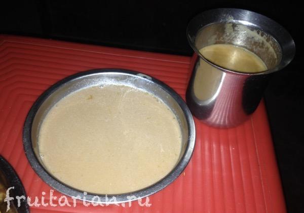 tea-masala